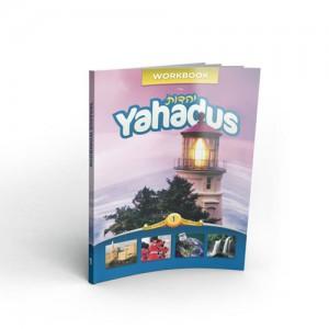Yahadus Student Workbook volume 1