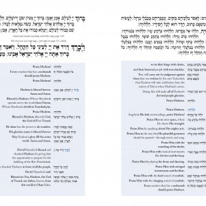 Linear Siddur Inside