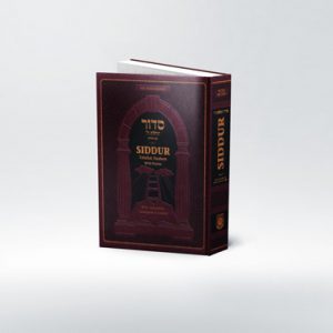 Chabd-house-siddur-Cover-Mockup-stretched---2016