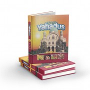 Yahadus Student Textbook 2