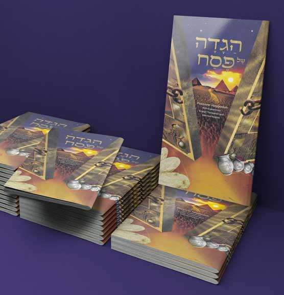 Chabad House Softcover Haggadah Nusach Ari