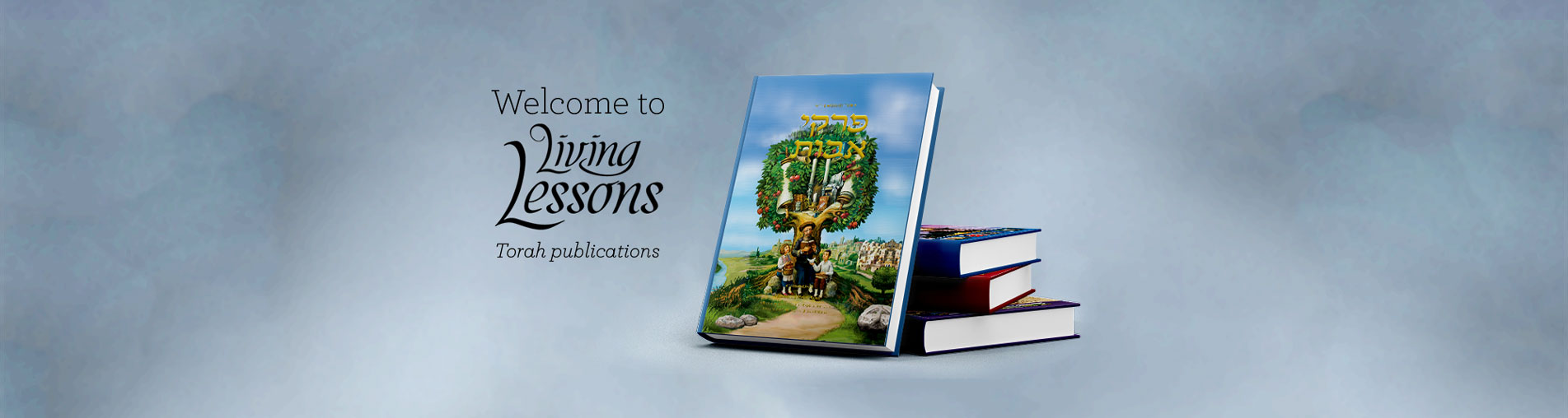 Welcome to Living Lessons Torah publications