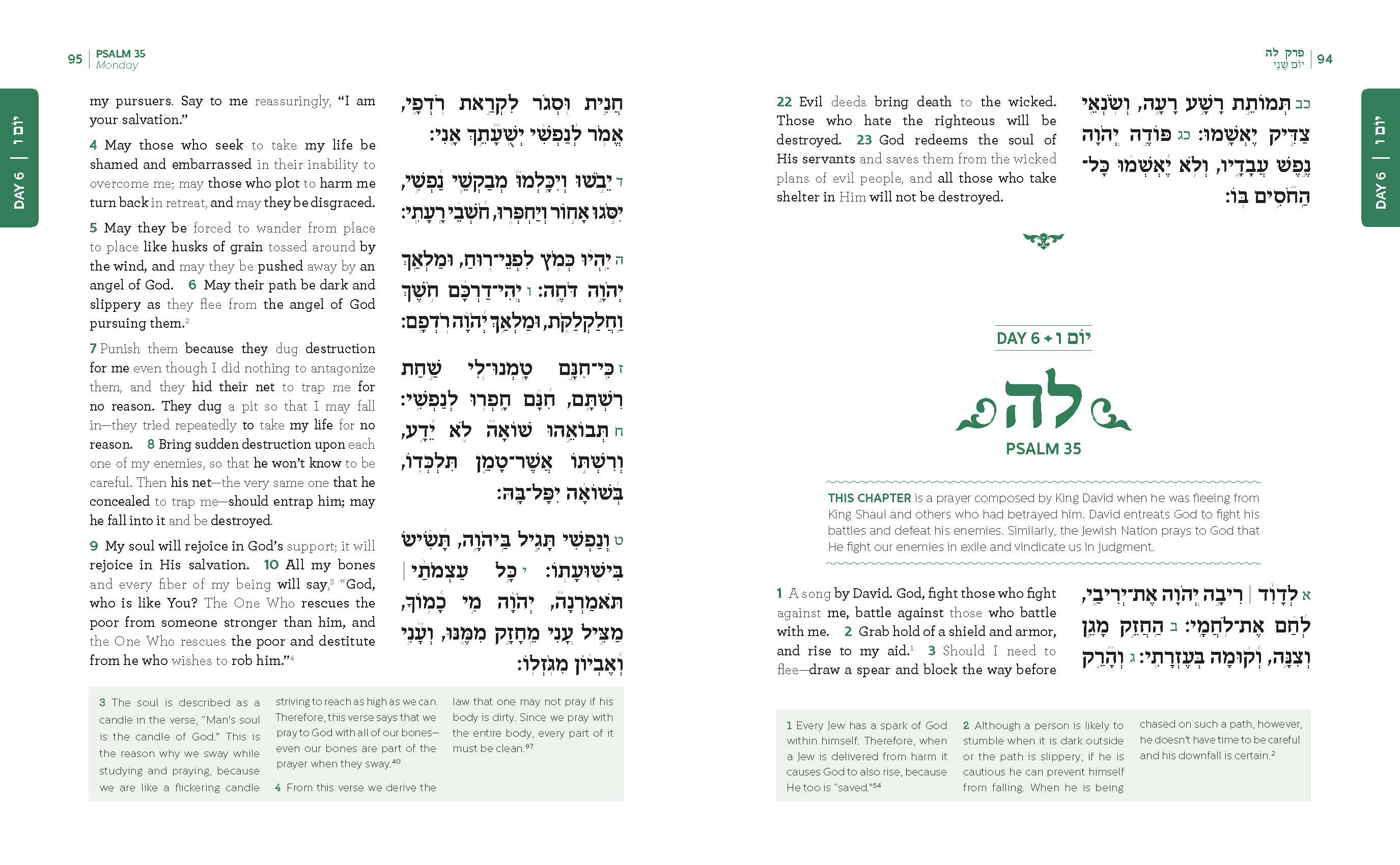 Tehillim – Psalms